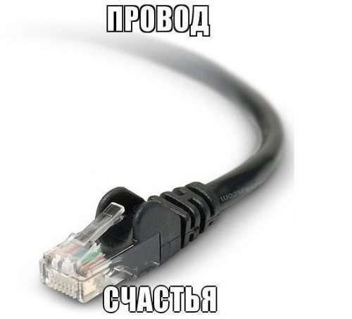 Интернет в прикольных картинках (21 шт)
