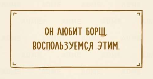 Одностишья Ольги Арефьевой про любовь и отношения (20 шт)