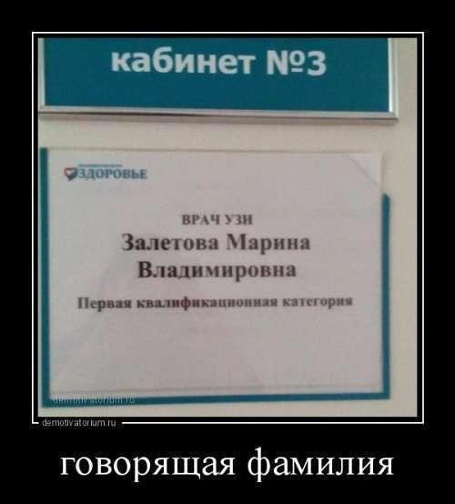 Прикольные демотиваторы (25 шт)