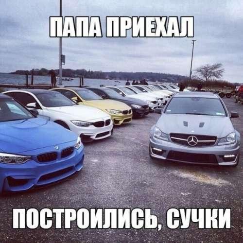 Новые АВТОприколы (26 фото)