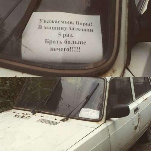 Это Россия, детка… (21 фото)