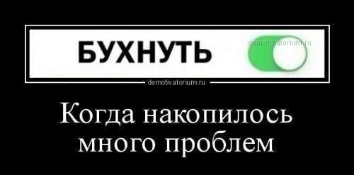 Новые демотиваторы (15 шт)