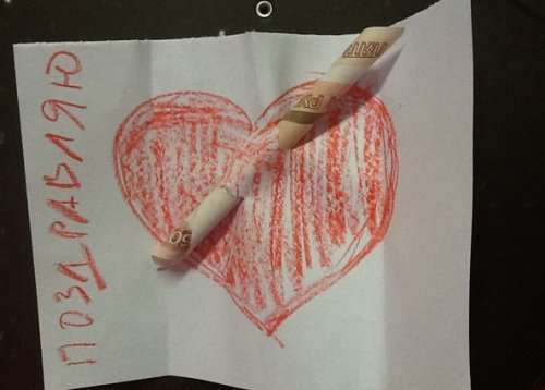 Поздравления и подарки на День влюблённых (24 фото)