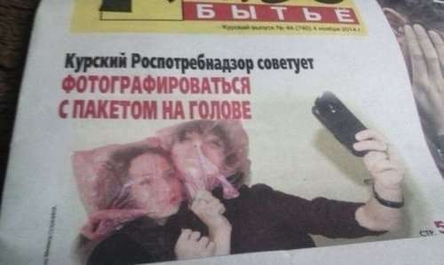Такие заголовки нарочно не придумаешь (13 фото)