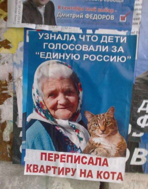 Смешные надписи, вывески и реклама (18 фото)