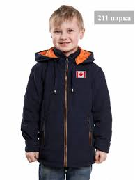 Дитячі куртки оптом за низькими цінами | Гардеробчик