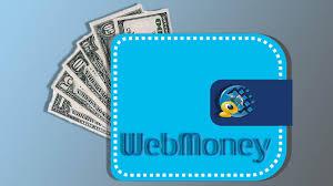 Вигідний курс для конвертації грошей з WebMoney | Новости