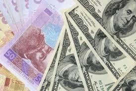 Вигідний обмін валют у Рівному   Новини