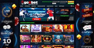 Онлайн казино Goxbet - фаворит среди украинских игровых клубов