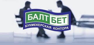 Приложение БК Балтбет - скачать для IOS (Айфона) и Android (Андроид).  Мобильная версия baltbet.ru