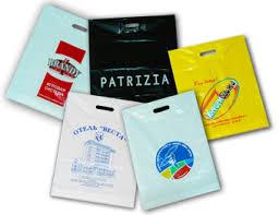 Полиэтиленовые пакеты банан с логотипом