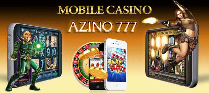 азино 777 мобильная версия