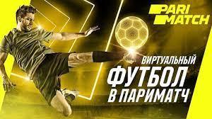 Пари Матч виртуальный футбол ⇒ Ставки на кибер футбол пари матч